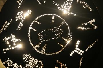 cycloglyph-8-l_0